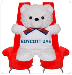 Tourists-initiate-campaign-to-boycott-Dubai-and-the-UAE