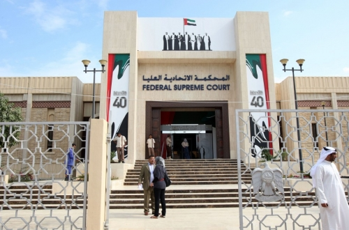 Federal-supreme-court-in-Abu-Dhabi-UAE