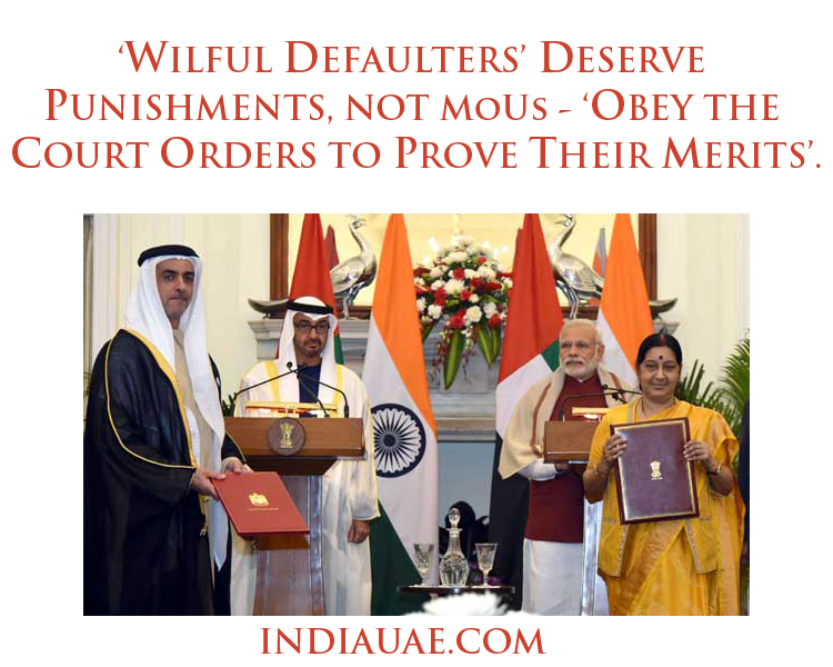 wilful-defaulters-uae